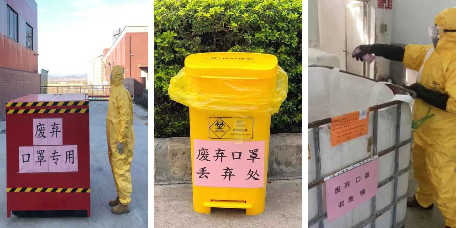 Used face masks and other personal protective equipment were collected in dedicated medical waste bins onsite.